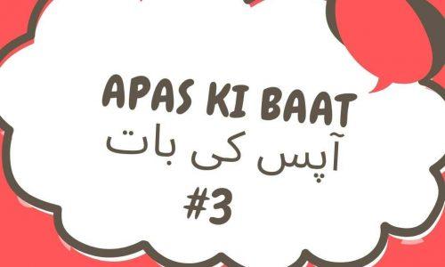 AKB 3