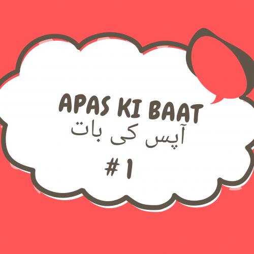 AKB Week 1