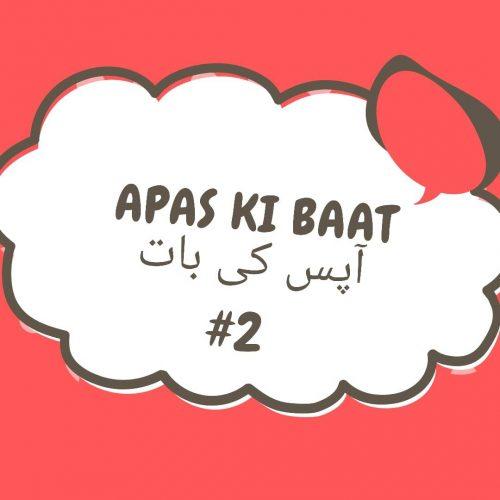 AKB Week 2