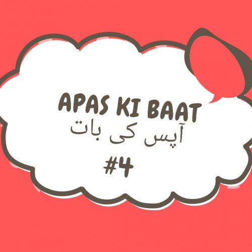 AKB 4